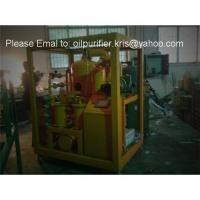 Quality High Efficiency Transformer Oil Purification,Vacuum Dielectric Oil Filtering wholesale