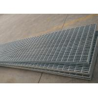 Quality Mild Steel Platform Steel Grating Hot Dipped Galvanized Bar Grating 25mm X 5mm wholesale