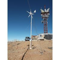 Buy cheap 3000W wind and 3000W solar hybrid off grid system for telecom base from wholesalers