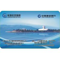 Quality Contact less Bus Travel Card with IC Chip and Inlay High Class PVC wholesale