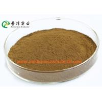 Quality Resveratrol 50% Natural Plant Extracts Giant Knotweed Extract CAS 27208-80-6 wholesale