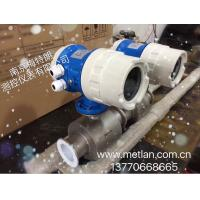 Buy cheap High Accuracy 0.2% Sanitary Electromagnetic Flow Meter 16kg/Cm2 product