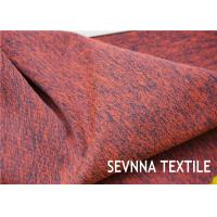 Quality Solid Plain Colors Plain Polyester Fabric Circular Knitting Sustainable wholesale