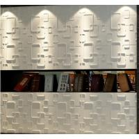 Quality KTV Soundproof Wall Coverings Natural Fiber Wallpaper wholesale