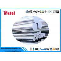 Quality Carbon Steel Cold Drawn Round Bar , 8 - 40mm High Tensile Steel Round Bar wholesale