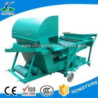 Quality Carrot seed grading and sorting winnower machine for sale wholesale