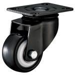 Quality Pressed Steel Black Finished Bracket 2 Inch Swivel Plate Furniture Castor Wheels wholesale