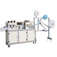 Quality High Efficiency Face Mask Making Machine With Automatic Counting Function wholesale
