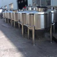 Quality Easy Operate 2000L  Industrial Fermentation Tank With Manhole wholesale