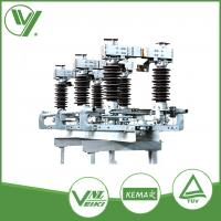 Quality High Intensity GW4 Low Voltage Isolator Switch With Disconnect Terminal wholesale