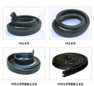 Quality Rubber waterstop tape/bentonite waterstop bar/water expanding rubber strip wholesale