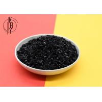 Quality Formaldehyde Adsorption Coconut Shell Activated Charcoal Air Purification wholesale