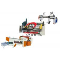 Quality 2 Layer Single Facer Line / 2 ply Corrugated Cardboard Production Line wholesale