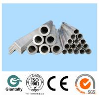 China 6063 6061 T5 T6 thin wall anodizing extruded custom Indrustrial Aluminum oval tube Profile on sale