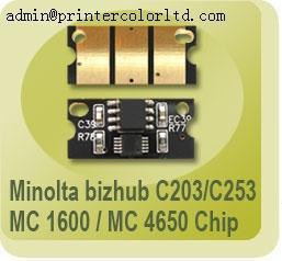 Quality toner chip for Fuji-Xerox docuprint C2200/3300 wholesale