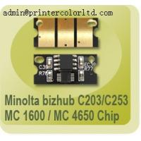 Quality toner chip for XEROX W4118 wholesale