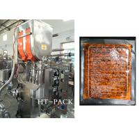 Quality Fruit Juice / Hotpot Sauce / Water Pouch Packing Machine 50 Bags/Min wholesale