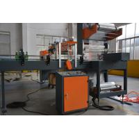 Cheap AUTOMATIC SHRINK FILM PACKAGING MACHINE for sale