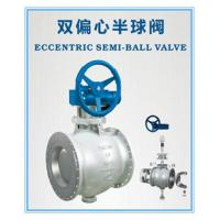 China BQ340H -10C  DN200 Double Eccentric Flange Connection Half Ball Valve for Soda Ash Industry on sale