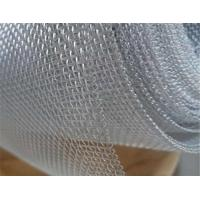 China Custom Stainless Steel Woven Wire Mesh In Dairy , Silver Crimped Mesh on sale