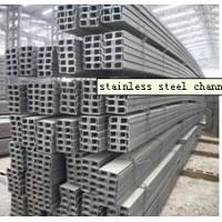 Buy cheap GB ASTM Standard 316L Stainless Stainless Steel U Channel Bar sizes 100mm For from wholesalers