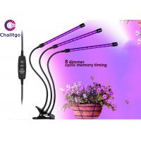China Full Spectrum 30 Watt LED Grow Light With Clip Timing Stands 1200LM 5V Input on sale