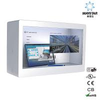 Quality Modern Design Transparent LCD Monitor / See Through LCD Panel Durable wholesale