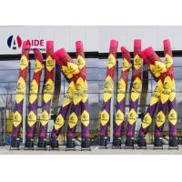 Cheap 8M Inflatable Tube Man Advertising Model , Balloon Toy Dancing Inflatable Man for sale