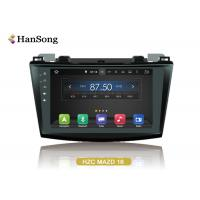 Quality HZC Mazda 16 Car Multimedia Navigation System Android version:7.x 1.6G HZ  CPU wholesale