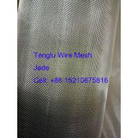Quality Stainless Steel 316L Wire Mesh Cloth, Firm Structure, 0.4mm (aperture)*0.2mm(wire). wholesale