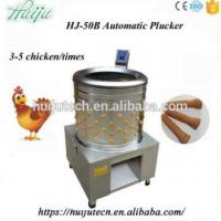 China automatically pluck 3-5 chicken feather cleaning machine process chicken machine running related products on sale