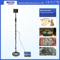 Quality Professional Underground Metal Detector for Gold and Silver , Easy Operation wholesale
