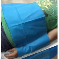 Buy cheap Surgical slip pad Manufacturers, Suppliers & Exporters in China from wholesalers