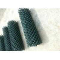 China Black Vinyl Coated Steel Chain Wire Fence CYCLONE ,WIRE MESH FENCE on sale