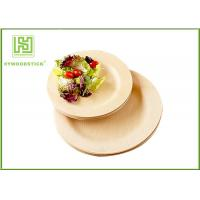 Quality Natural Color Disposable Bamboo Plates Baby Meal Set Taste - Free wholesale