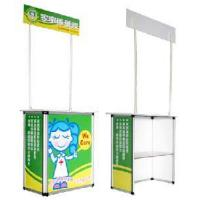 Buy cheap Promotion Counter from wholesalers