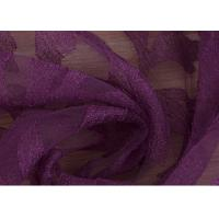 Quality Plain Sheer Purple Light Curtain Fabric Voile Material Lightweight wholesale