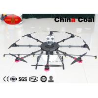 Quality Unmanned Aerial Vehicle Multi - Rotor Crop Sprayer  Modern Agricultural Drones wholesale
