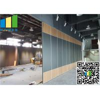 China Fabric Sound Insulation Movable Partition Walls 28 - 42  kg/m2 on sale