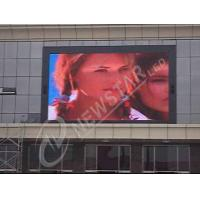Quality Commercial Square P12 Outdoor Advertising LED Display Panel With High Brightness wholesale