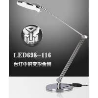Quality LED698-116.Voltage: 12v.Appearance size: 305(mm).silver metal long arm  lamp.Light source power: 6(w). wholesale