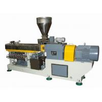 China THJ-52A Co-rotating Twin Screw Extruder on sale