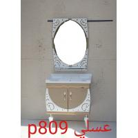 Quality Furniture Style Bathroom Vanities / PVC Wash Basin Cabinets White And Blue wholesale