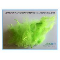 Quality Neon Green Poly Staple Fibre / Staple Fiber Polyester 1.5 Denier X 38MM PSF wholesale
