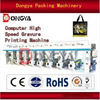 Quality Plastic Express Bag Making Machine / 8 Colour Rotogravure Printing Machine wholesale