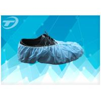 China Blue SPP Nonwoven Disposable Waterproof Shoe Covers For Protection Use on sale