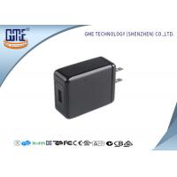 Quality 220v GME Innovative Design 3.6v - 6.5v and 6.5v - 9v QC 3.0 UL Type Charger for Cellphone wholesale