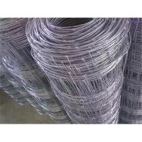 Quality Knotted Wire Fence wholesale