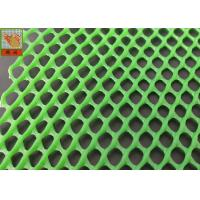 China Heavy Duty Ducklings Breeding Netting , Plastic Poultry Netting , For Henhouse  , 650 GSM , Green Color on sale