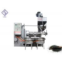 Quality Alloy Screw oil press machine for peanut soybean with high efficiency wholesale